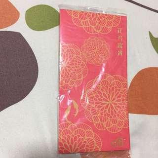Citi Bank red & gold Ang Pow packets (8pcs)