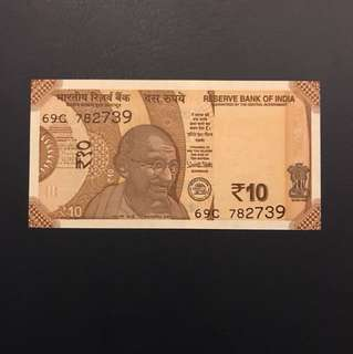 New design 10 rupee - india - launched January - UNC