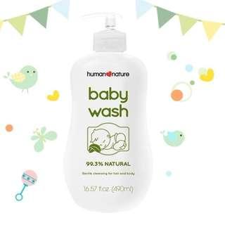 Natural Baby Wash by HUMAN❤NATURE