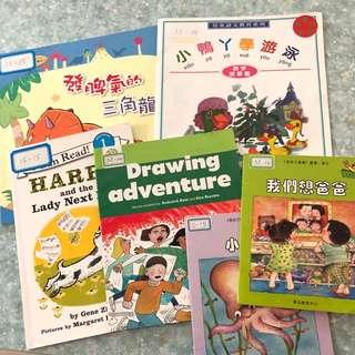 根德園幼稚園圖書