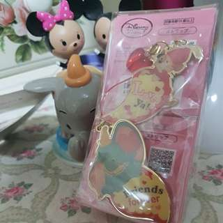 Disney Dumbo Valentine's day keychain couple