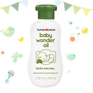Baby Wonder Oil 100ml by HUMAN❤NATURE