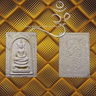 Phra Buddha Somdej / LP Koon