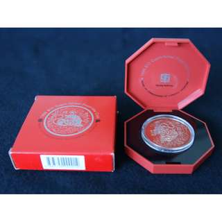 1998 Singapore Year of the Tiger $10 Cupro-Nickel Proof-like Coin with Case & Box (MINT)