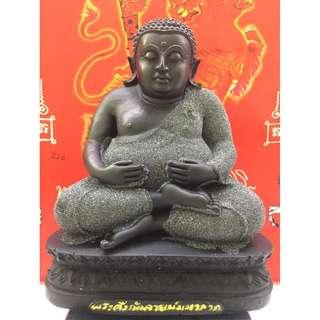 Sangkachai Bucha By Leklai Master Lp Yai