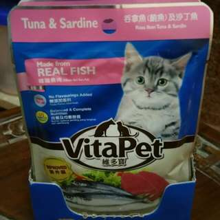 Cat Food VitaPet