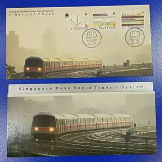 First Day Cover - 1986 Singapore Mass Rapid Transit System