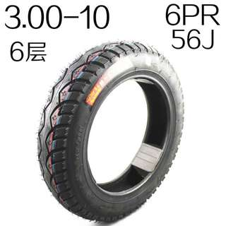 14inch tubeless tyre