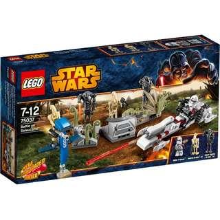 全新Lego 75037 Starwars battle on saleucami