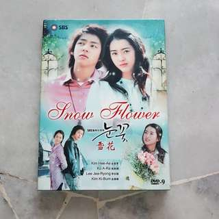 [USED] KOREAN DRAMA DVD - SNOW FLOWER