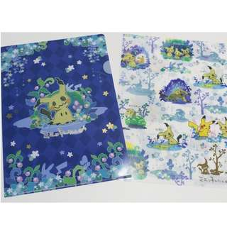 Pokemon Center Exclusive Mimikyu Dayo A4 Clearfile Set 2pcs (Pre-Order)