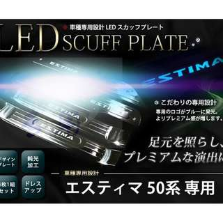 Toyota Estima Scuff Plate With Blue Light