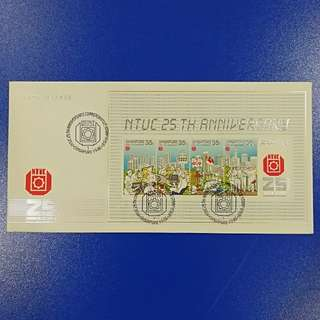 First Day Cover - 1986 NTUC 25th Anniversary