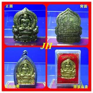Thai Amulet - LP Ruay
