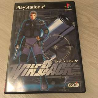 PS2 Winback (jap)