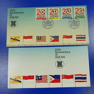 First Day Cover - 1987 20th Anniversary of ASEAN