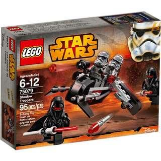 全新Lego 75079 Starwars shadow troopers
