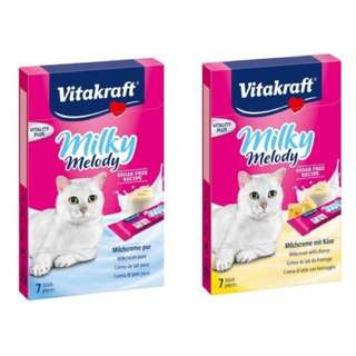2 packs, Vitakraft Milky Melody 7x10g
