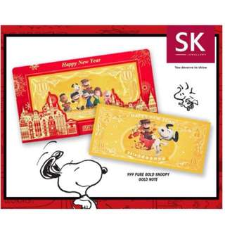 SK Gold notes worth $69.90
