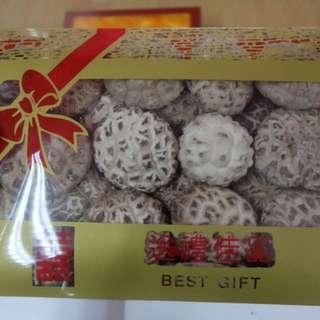 原木天白花菇 上環老字號 新年送禮禮盒