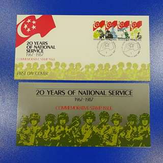 First Day Cover - 20 Years of National Service 1967 - 1987
