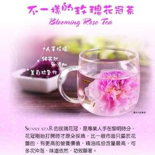 玫瑰花冠茶(Blooming Rose Tea)