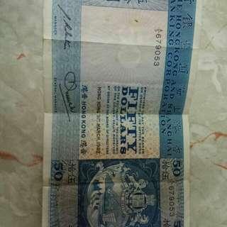 1982 $50大銀紙