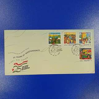 First Day Cover - 1990 25 Years of Independence
