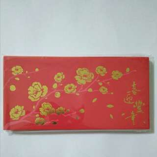 10pcs Red Packet (Free postage)