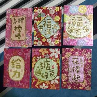 Brand New Auspicious Floral Design Red Packets