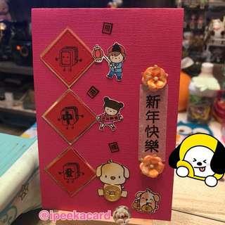 Handmade Chinese New Year card (mahjong)