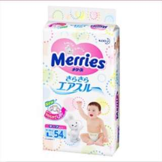 Brand New Merries Size L Diapers