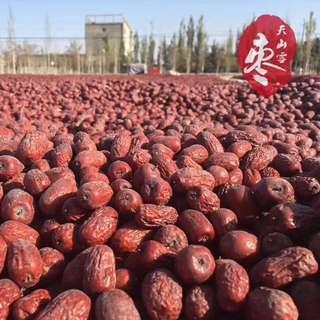 新疆阿克蘇頂級吊干灰棗(紅棗、阿克蘇農民直送)