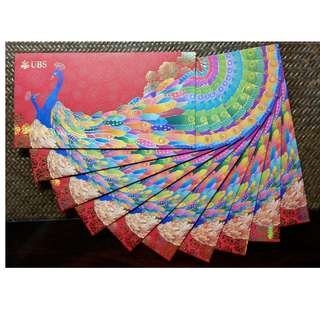 10 pcs UBS Magnificent Peacock Red Packet / Ang Bao Pau Pow Pao