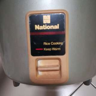 NATIONAL electric cooker as display