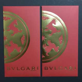 Bulgari 2018 red packets