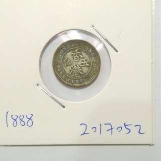 1888 Hong Kong 5cents Queen Victoria (Silver Coin) 1888 香港5仙銀幣 維多利亞女王 五仙舊硬幣 Lot#2017052 如圖發貨 ringo77511@yahoo.com