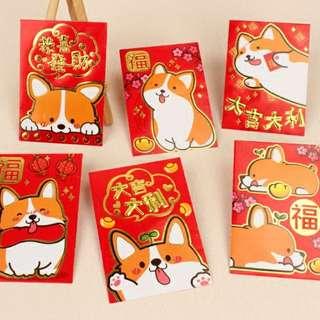 Set of 6 Cute Doggie Ang Pao