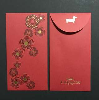 Coach 2018 red packets