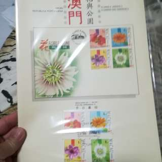 macau technical data for their stamp.releases