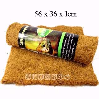 Natural Coconut Shell Mat for Snake / Tortise / Gecko Reptiles