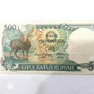 1988 INDONESIA 500 Rupiah Banknote