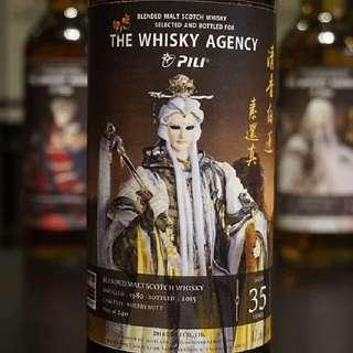 Whisky Agency 1980 35年 Sherry Malt Scotch 威士忌 macallan highland park Glenfiddich Glenlivet