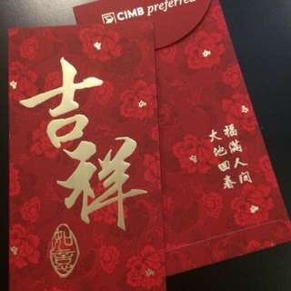 CNY Ang Pao / Red Packets CIMB Prfered