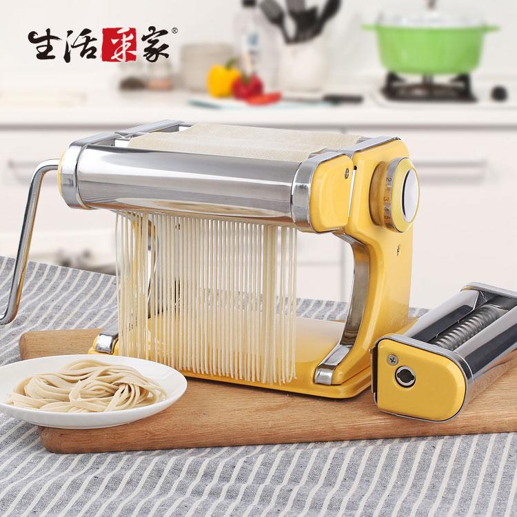 壓麵製麵機 細寬雙刀 七段厚薄調整 麵皮麵條點心水餃#21046