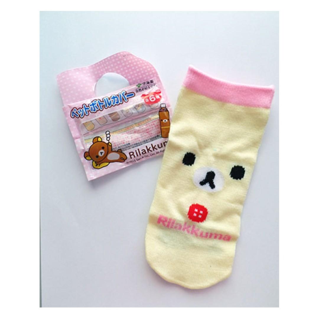 拉拉熊 襪子瓶套 隔熱套 (全新)