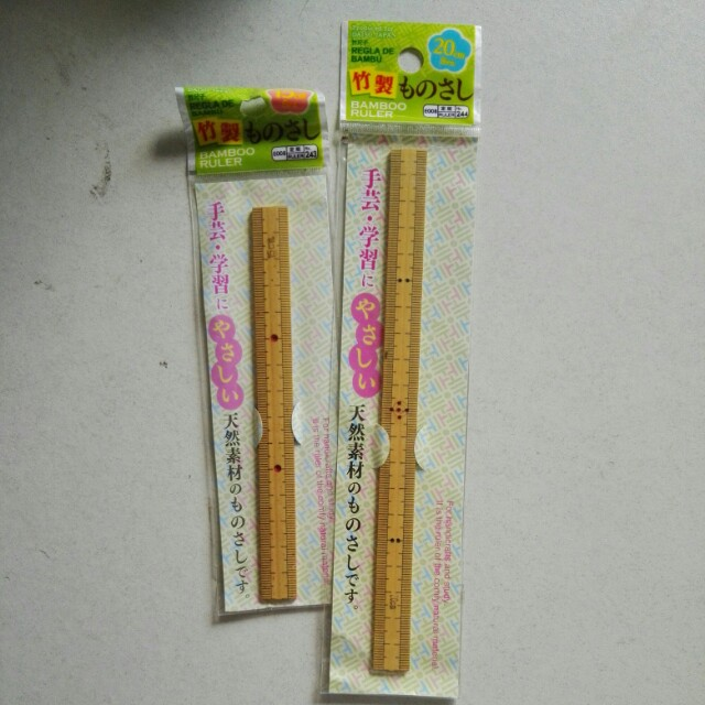 Bamboo rulers 15cm and 20cm