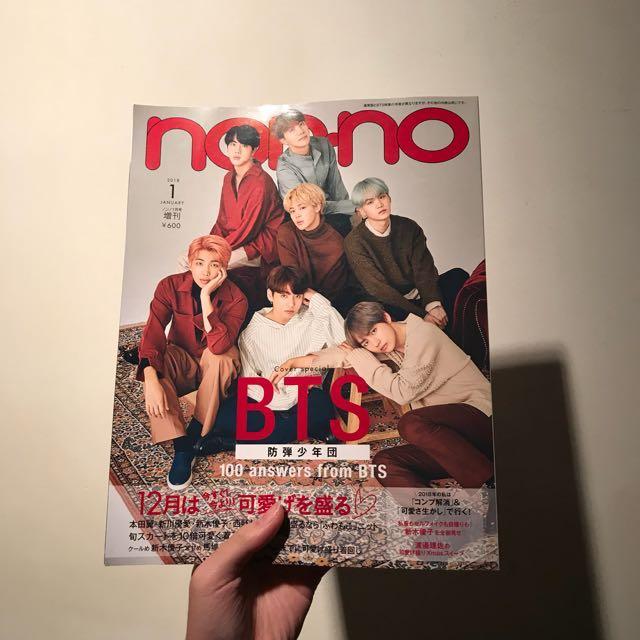 BTS nonno magazine