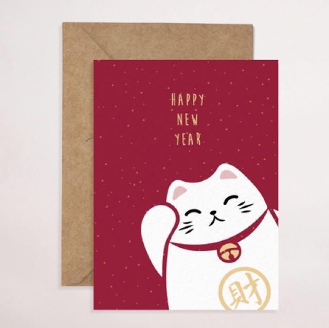 Chinese new year greeting card design craft others on carousell photo photo photo m4hsunfo