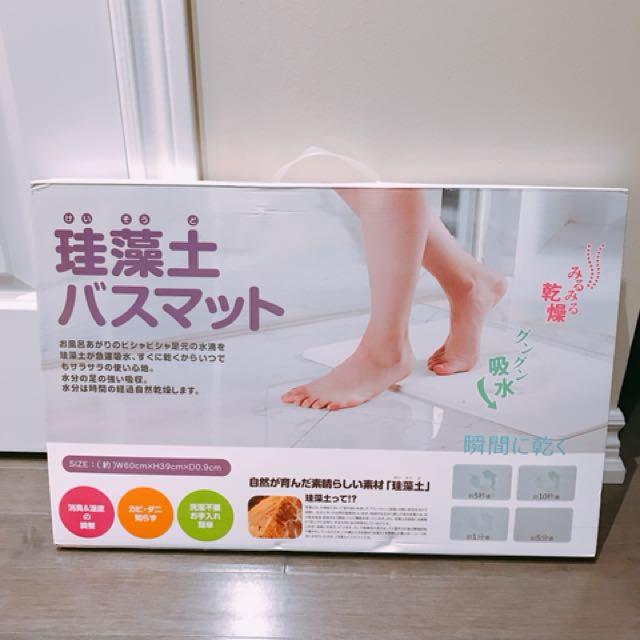 Diatomaceous Bath Mat